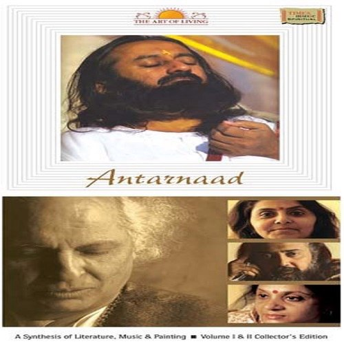 Pandit Jasraj альбом Antarnaad - A Synthesis Of Literature