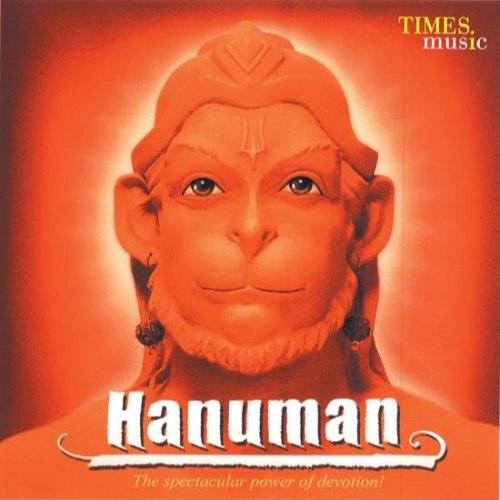 Pandit Jasraj альбом Hanuman The Spectacular Power Of Devotion
