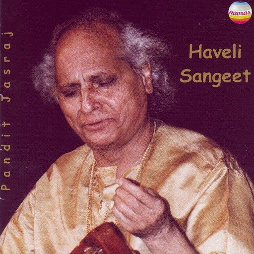 Pandit Jasraj альбом Haveli Sangeet