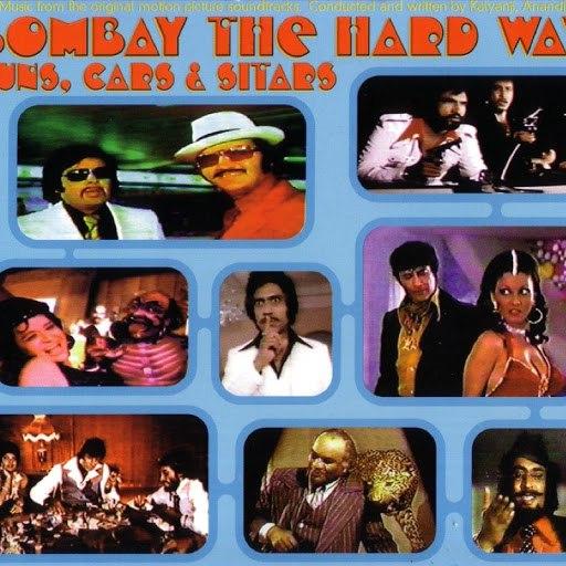 Dan The Automator альбом Bombay the Hard Way: Guns, Cars & Sitars