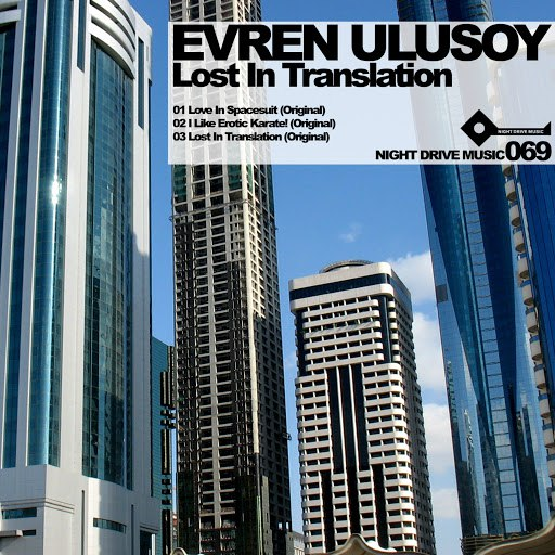 Evren Ulusoy альбом Lost in Translation