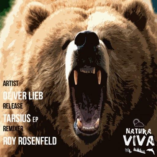 oliver lieb альбом Tarsius Ep