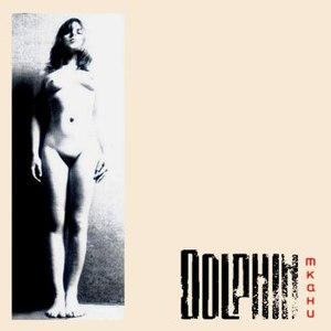Дельфин альбом Ткани