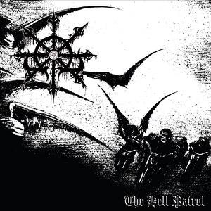Omega альбом The Hell Patrol