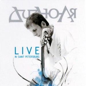 Дидюля альбом Live in Saint Petersburg