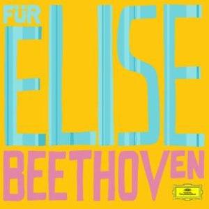 Wilhelm Kempff альбом Beethoven: Für Elise