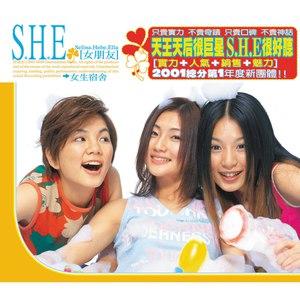 S.H.E альбом Girls' Dorm