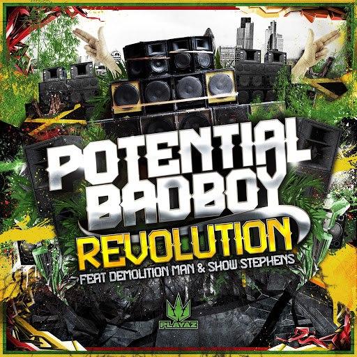POTENTIAL BADBOY альбом Revolution
