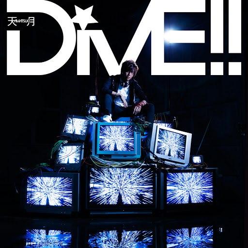 Amatsuki альбом DiVE