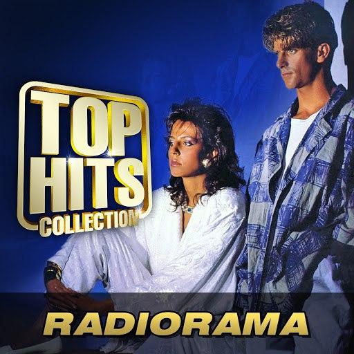 Radiorama альбом Top Hits Collection