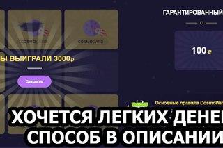 Casino в контакте mohegan suns casino