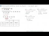 Урок 4. Решение уравнений с модулями методом интервалов