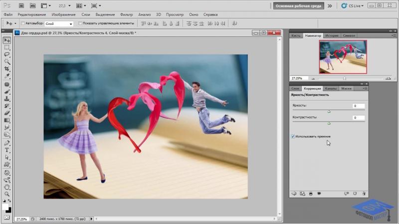 Photoshop. Коллаж Биение двух сердец. Часть №2. (Елена Минакова)