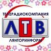 ЛянторИнформ - новости Лянтора