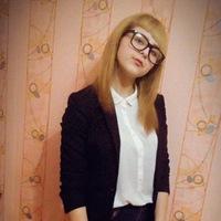 Екатерина Бегун