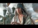 Пираты Карибского моря 5: Мертвецы не рассказывают сказки - Русский Трейлер (2017) | MSOT