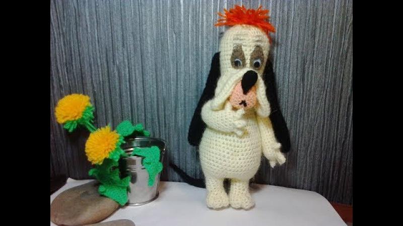Друппи - собака детектив, ч.3. Drоppy is a dog detective, р.3. Amigurumi. Crochet.