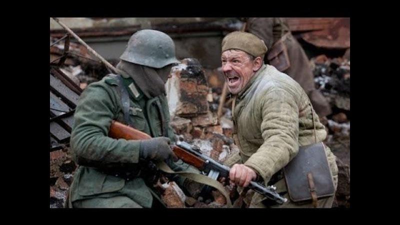 НАСТОЯЩИЙ ВОЕННЫЙ ФИЛЬМ ДЛЯ МУЖИКА сильнее смерти... новый русский военный фил ...