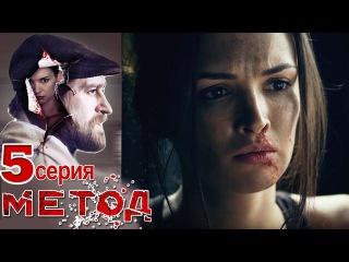 Черта 1  4 5 6 7 8 серия 2014 смотреть онлайн