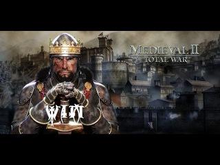 Total War Medieval 2 - Осажденный
