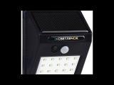 Уличный светодиодный светильник LC