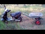 Прицеп для скутера из садовой тачки