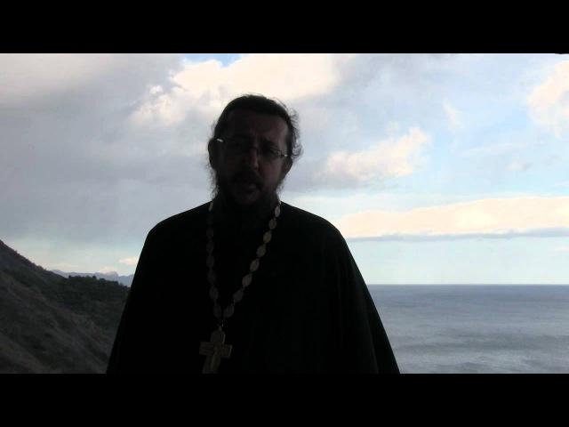 Что делать если мама против вашей избранницы. Священник Игорь Сильченков