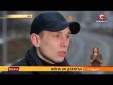Репортаж телеканала СТБ про борьбу с пьянством и чего не хватает патрульным