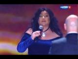 Лолита и Денис Майданов - Территория сердца (Песня Года-2016) 02.01.2017