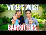 World's WORST Babysitters  Brent Rivera