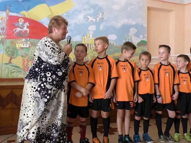 Навчально-виховний комплекс номер 13 — найспортивніша школа Червонограда
