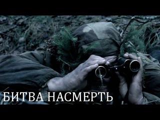 Военный фильм 2016