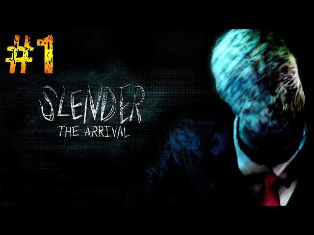 ЛУЧШАЯ ИГРА ПРО СЛЕНДЕРМЕНА ► Slender: The Arrival ► 1
