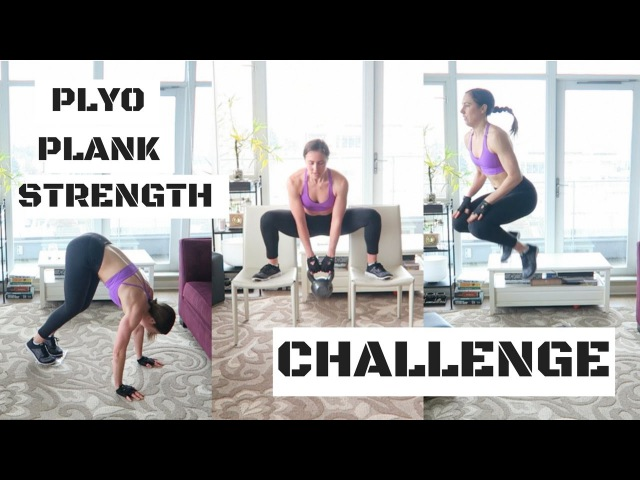 Плио-планки - силовая тренировка ягодицы. Plyo-Plank-Strength Challenge BOOTY BURNOUT    Patron's Choice