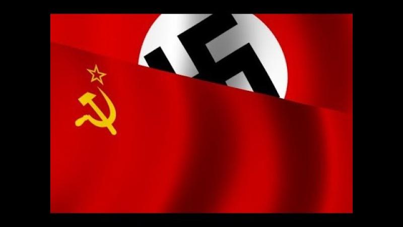 Тайны Второй Мировой Войны Три мага Гурджиев Сталин Гитлер ч 1
