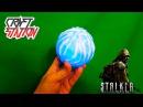 Как Сделать Артефакт из Игры S.T.A.L.K.E.R. ЛУННЫЙ СВЕТ DIY