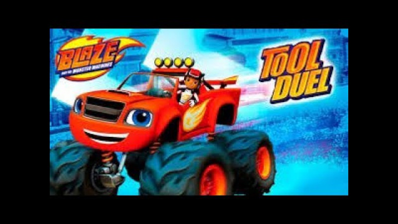 Blaze and The Monster Machines : 'Tool Duel' | Nick Jr | Nickelodeon | Games For Kids Online