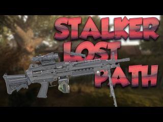 Мега оружейный пак для СТАЛКЕР ( STALKER . Call of Chernobyl : Lost Path )