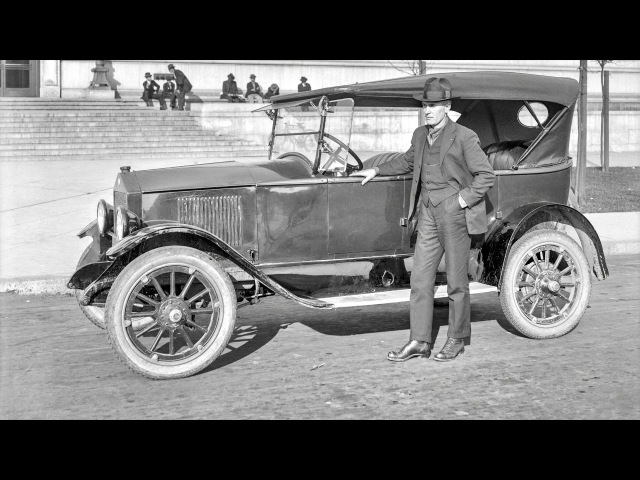 Dort 17 Touring 1921