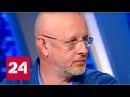 Сенат. Гость Дмитрий Пучков Goblin. Самооборона от 21.07.17