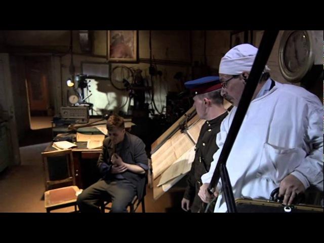 Лучшие видео youtube на сайте main-host.ru Военная разведка Западный фронт 5 серия 6 серия военные фильмы