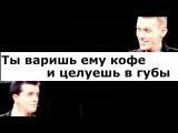 Артон   Арсений Попов и Антон Шастун