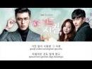 Baek Ji Young (백지영)_ Because of You [Hyde Jekyll, Me OST] 가사 (Lyrics) [Hangul/Romanization] 1080P_