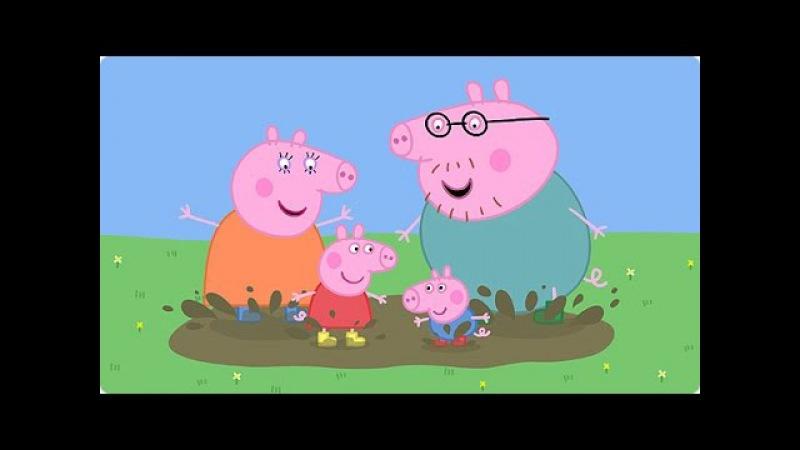 Свинка Пеппа 1 сезон 2 серия мультфильм для малышей в хорошем качестве