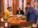Сериал Золотая тёща 10 серия смотреть онлайн