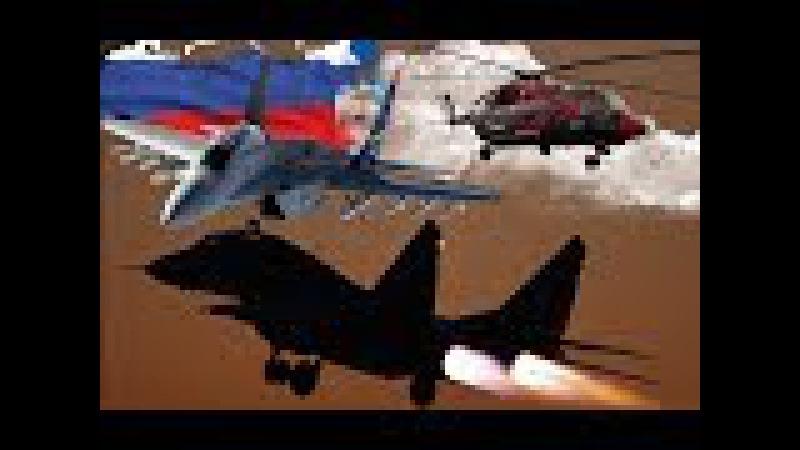 Россия на МАКС 2017 поразила еще одной премьерой! МиГ-35 и высшим пилотажем.Новейши ...