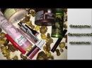 Фавориты белорусской косметики Luxvisage, BelorDesign, Relouis,Liv Delano, Belita