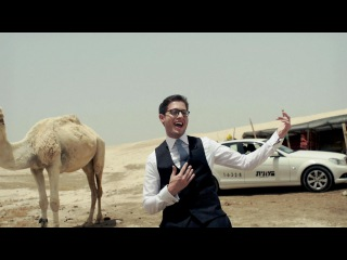 EITAN FREILICH   Am Yisrael Chai Official Video   איתן פרייליך