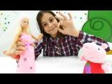 Игры с Барби. Подружка Вика делает платье для куклы БАРБИ вместе со свинкой Пеппой. Видео для детей.