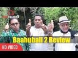 Lalu, Vijay And Bobby Review On Bahubali 2 Prabhas, S.S Rajamouli